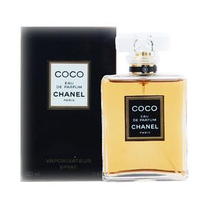 Chanel - Coco - 50 ml